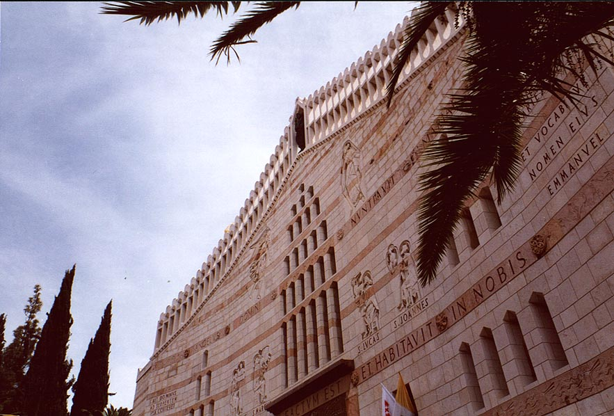 Facade of Church of Annunciation in Nazareth. The Middle East