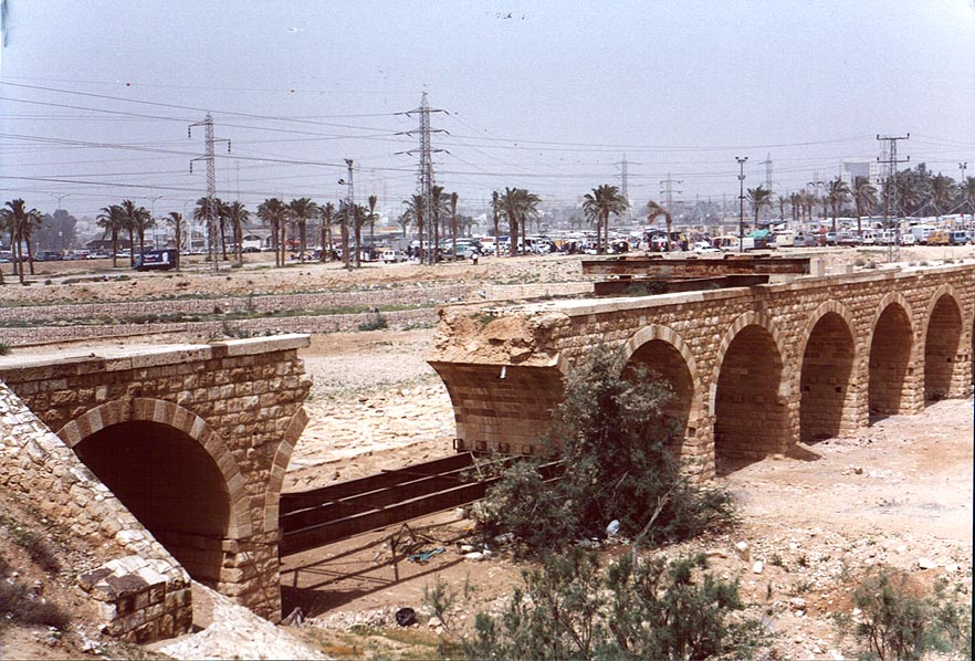 Railroad Turkish Bridge (blown up by Israelis in...security). Beer-Sheva, the Middle East