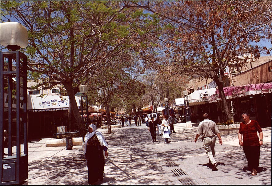 K.K.L. pedestrian mall in downtown Beer-Sheva. The Middle East
