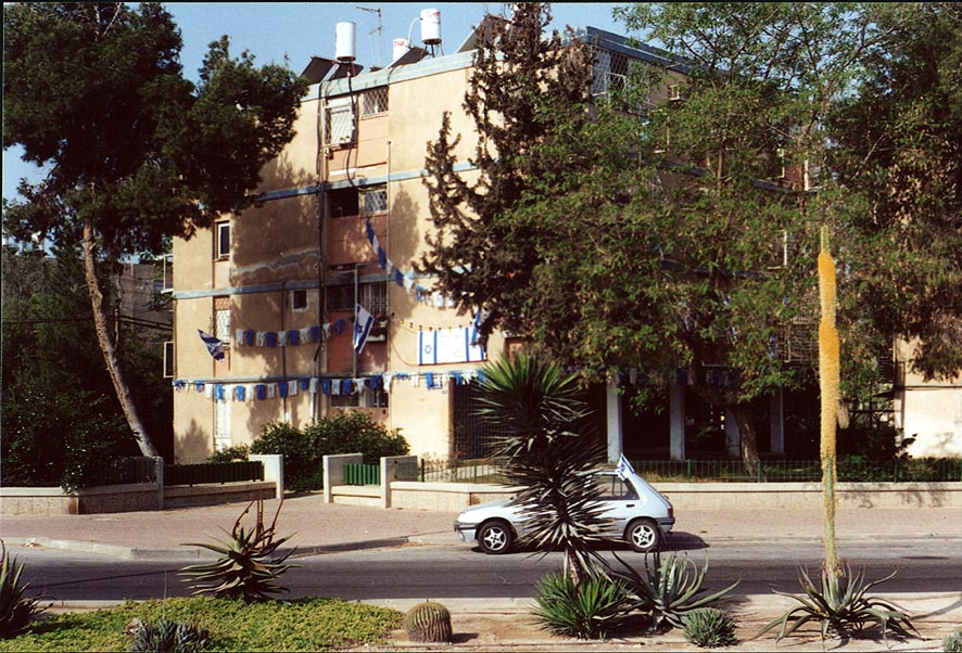 A house at Ben Gurion Blvd. near BGU decorated...Day. Beer-Sheva, the Middle East