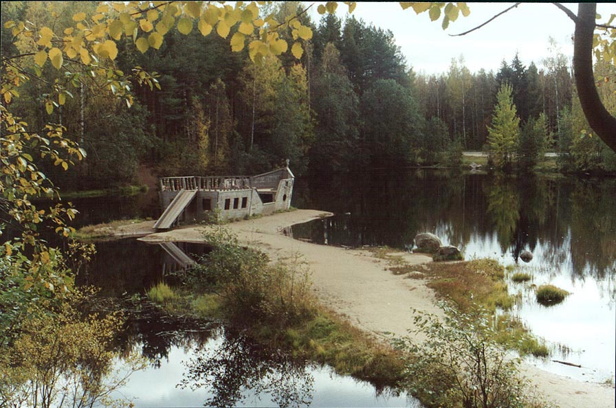 A lake in Rappolovo Park near Toksovo, 10 miles north from Sankt Petersburg. Russia