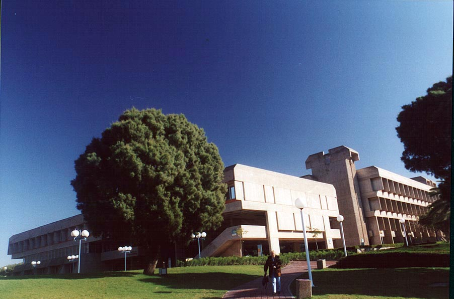 Classroom buildings of BGU (University of the...of Aliya. Beer-Sheva, the Middle East