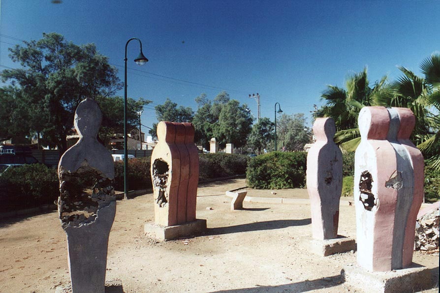 Abstract sculptures of Bernhardt Jensch (Germany...downtown Beer-Sheva. The Middle East