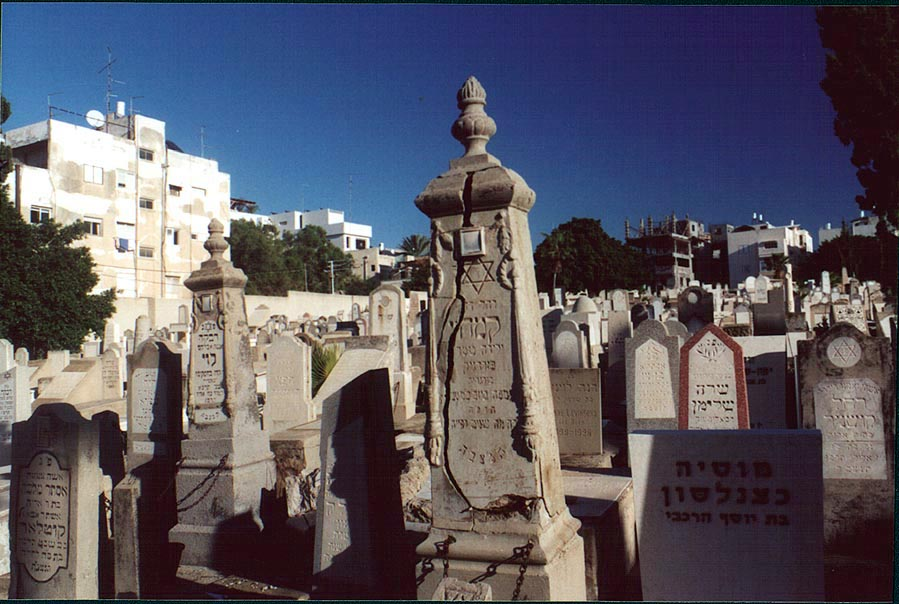 Old Cemetery near Allenby Rd. and Ben Yehuda St.. Tel Aviv, the Middle East