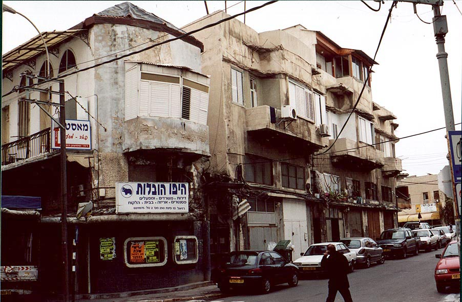 Old houses on Raziel St.. Jaffa, the Middle East