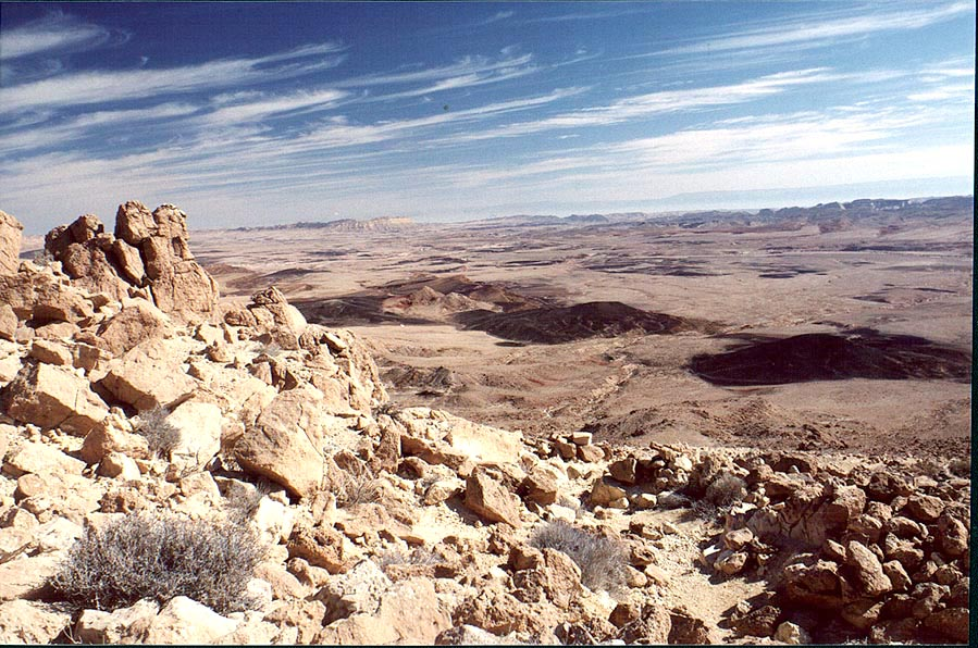 A trail to Ramon Crater south from Mitzpe Ramon, view to the east. The Middle East