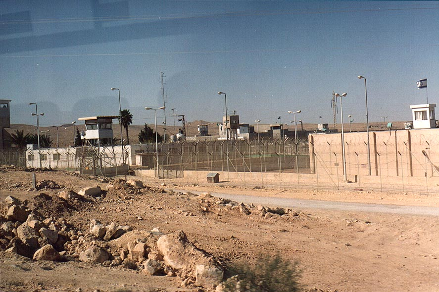 Top security Nafha Prison in Negev Desert north...from Beer-Sheva). The Middle East