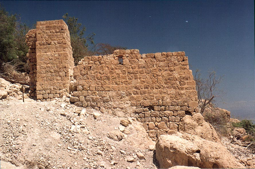 Flour mill below Ein Gedi spring (a free back entrance to Ein Gedi Park). The Middle East