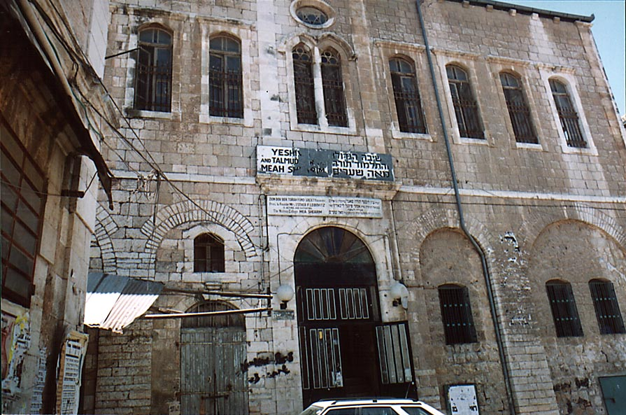 The Yeshiva College Mea Shearim. Jerusalem, the Middle East