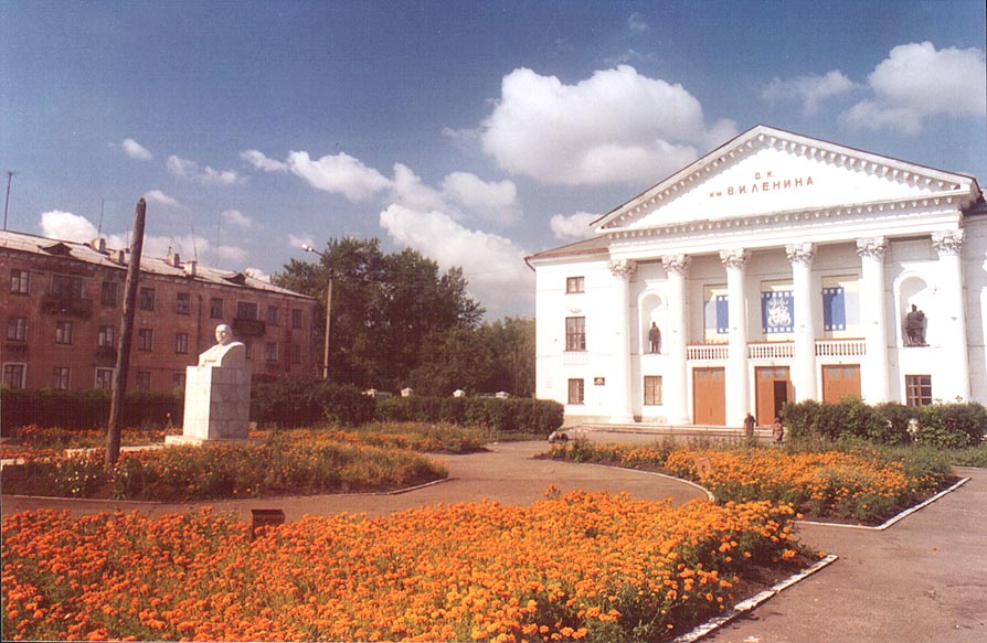 V. I. Lenin House of Culture in Krasnogorsk, near Cheliabinsk, south Ural. Russia
