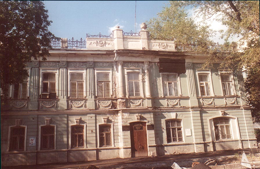 An old house at Krasnaya St. in Cheliabinsk. Russia