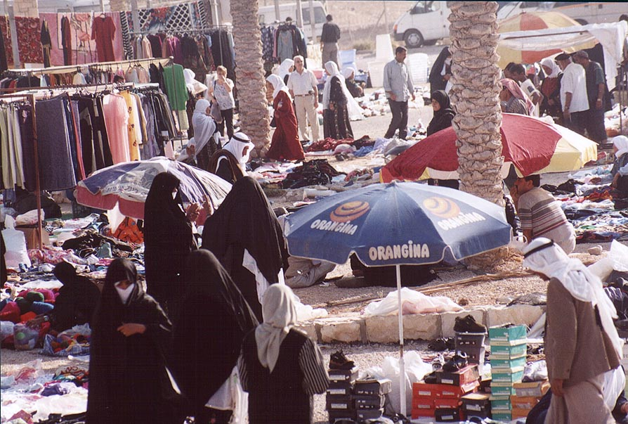 Bedouin Market. Beer-Sheva, the Middle East