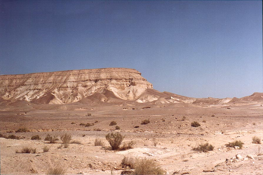View of Tsuk Tamrur hill in Judean Desert from a...Arad to the Dead Sea. The Middle East