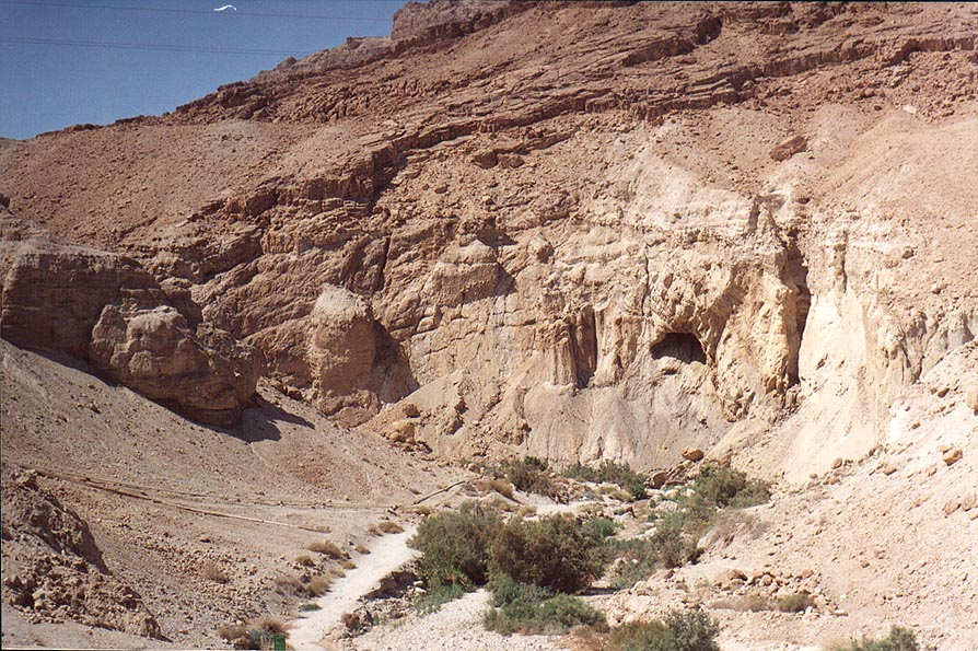 View of a canyon in Ein Bokek from a road along the Dead Sea. The Middle East