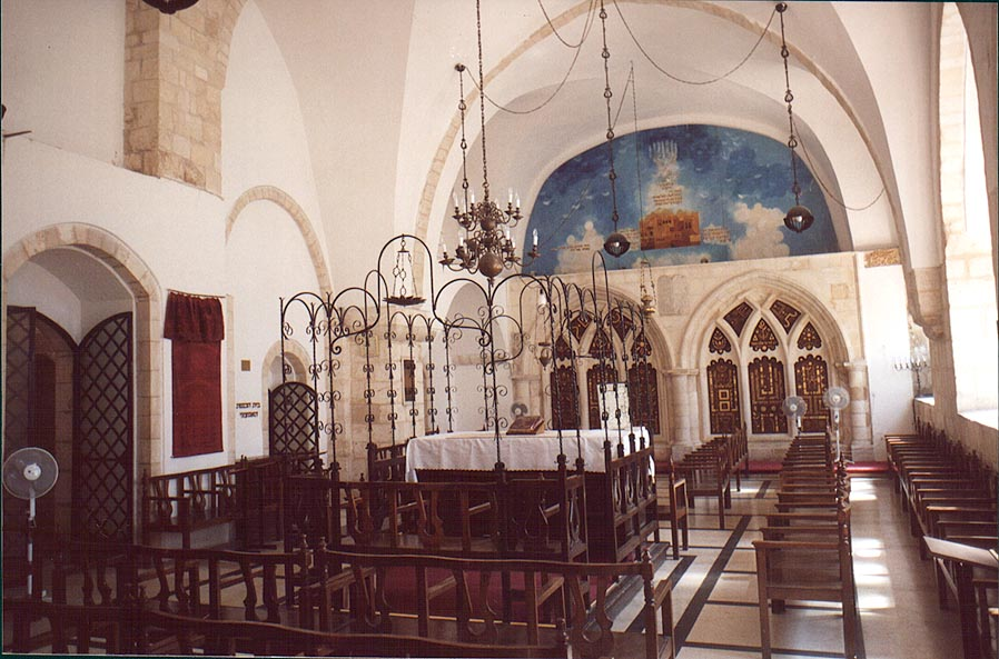 Elijah Synagogue in Old City. Jerusalem, the Middle East
