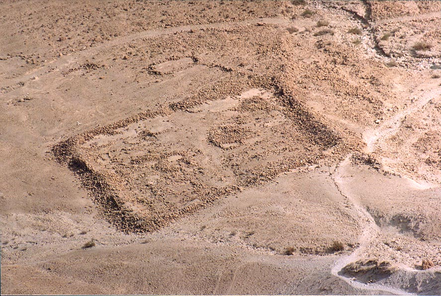 A Roman camp east from Masada hill, near the Dead Sea. The Middle East