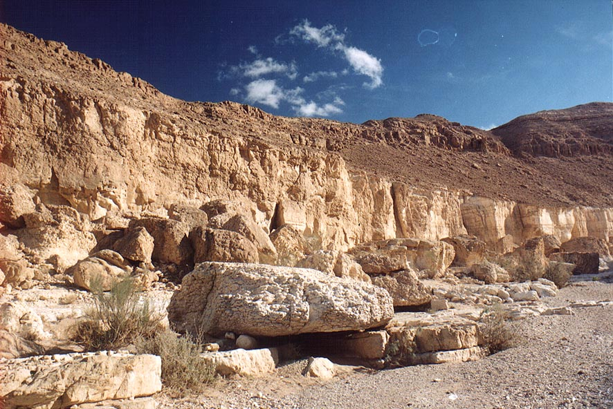 Ramon Crater east from Mitzpe Ramon, Horseshoe...near its eastern end. The Middle East