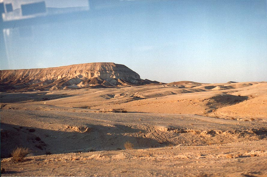 View of Tsuk Tamrur hill from ascent from Dead Sea to Arad at evening. The Middle East