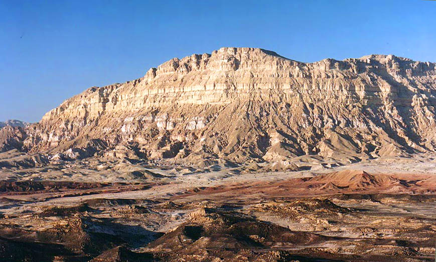 View of Mount Ardon in Ramon Crater (which is...at Harut at evening. The Middle East