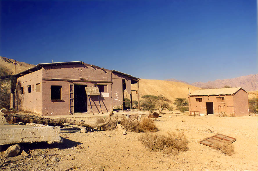 Abandoned Israeli boot camp in Beer-Ora, 10 miles north from Eilat. The Middle East