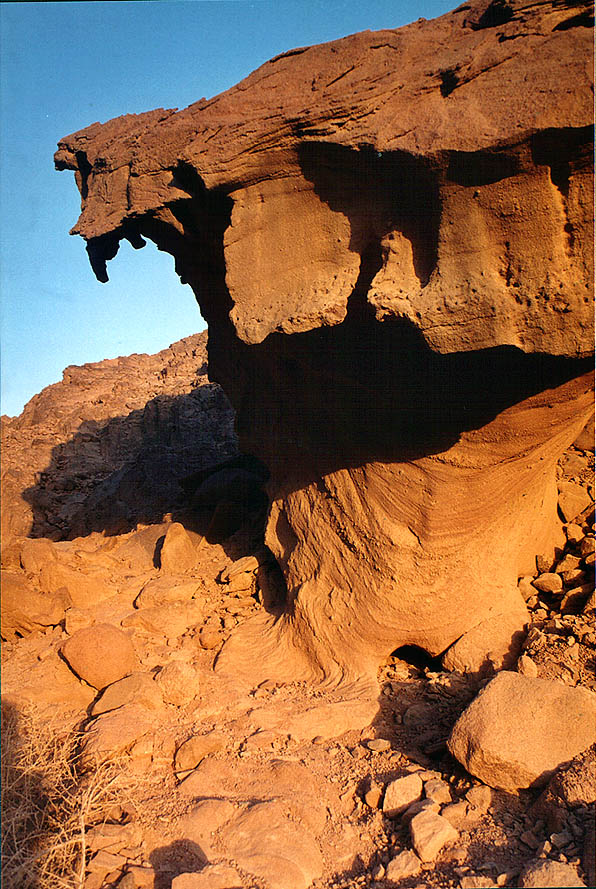 Sandstone formation at Geological Trail in Timna...north from Eilat, the Middle East