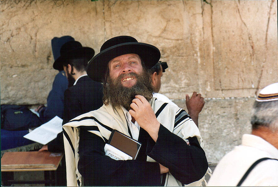 Bar mitzvah ceremony at Western Wall. Jerusalem, the Middle East