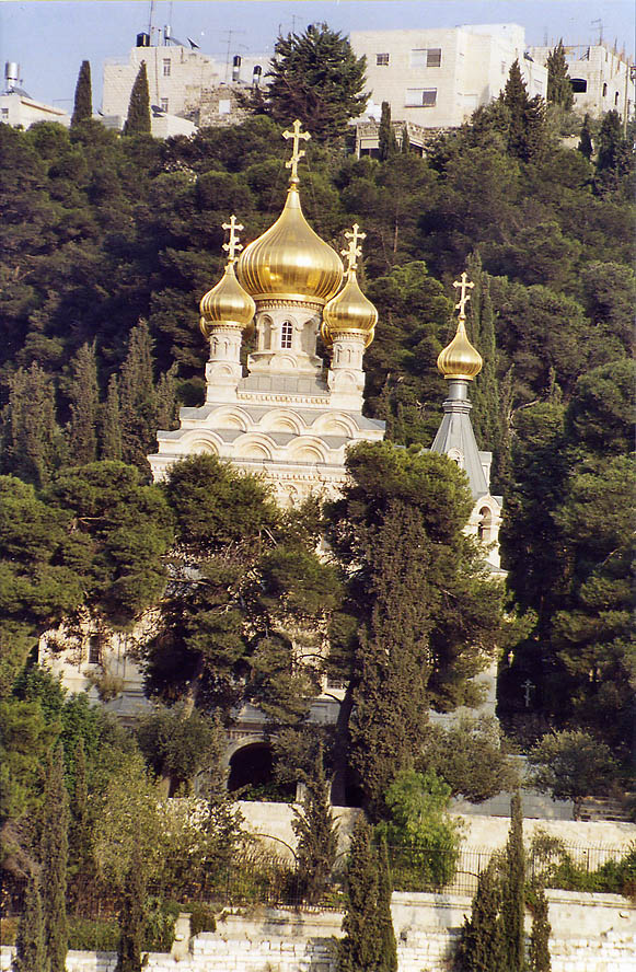 Russian orthodox Church of Mary Magdalene on...Ofel Rd.. Jerusalem, the Middle East