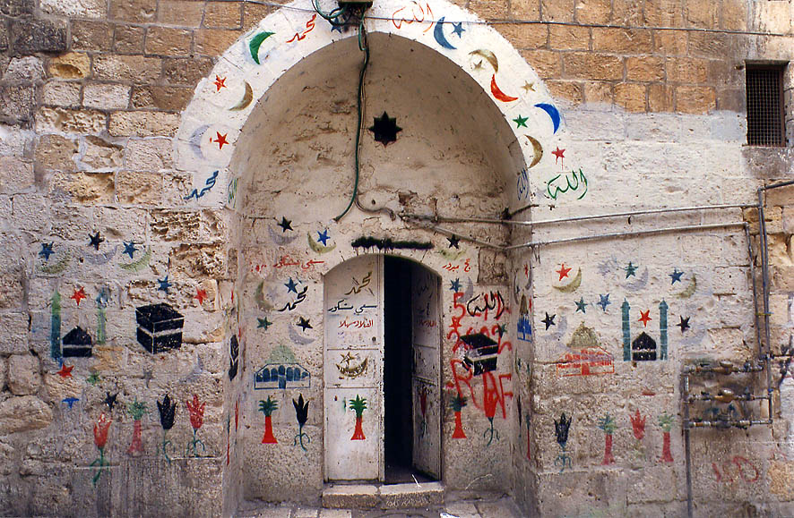 Somewhere in Moslem Quarter (Bab es Silsila Road...Old City of Jerusalem. The Middle East