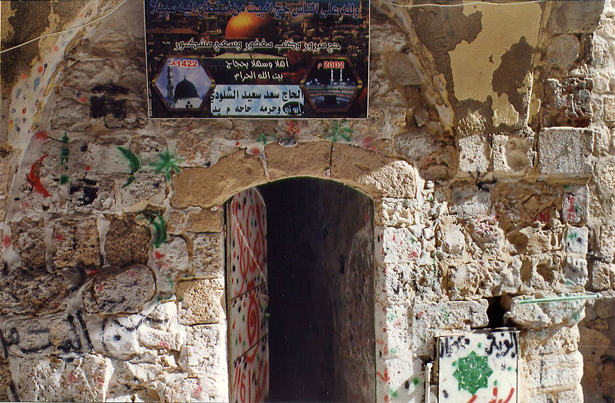 Somewhere in Moslem Quarter in Old City of Jerusalem. The Middle East
