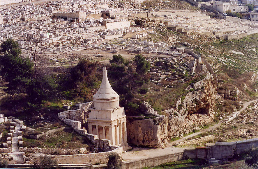 Absalom's Pillar (Cape of Pharaoh Tomb), or Yad...Ofel road. Jerusalem, the Middle East