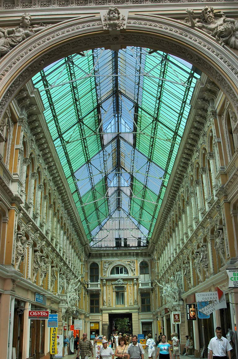 The Passage Mall on Deribasovskaya St.. Odessa, Ukraine