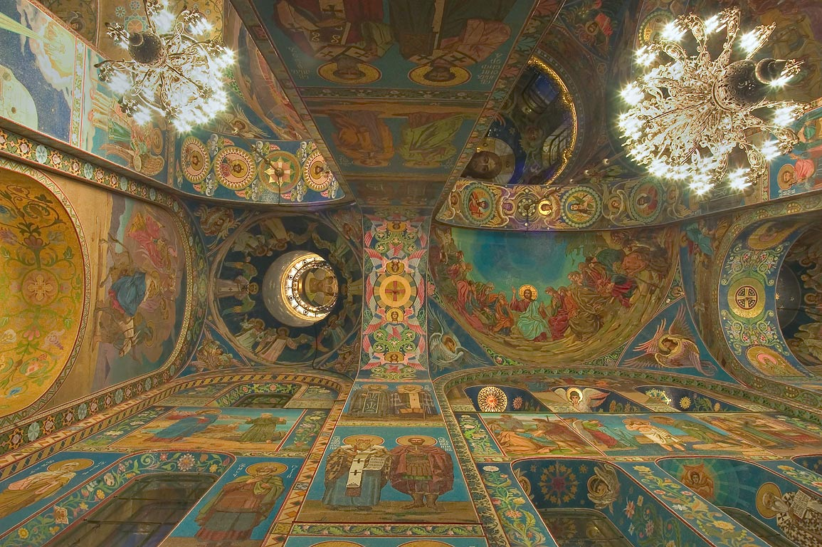 Mosaic ceiling of Church of Savior on Blood. St.Petersburg, Russia
