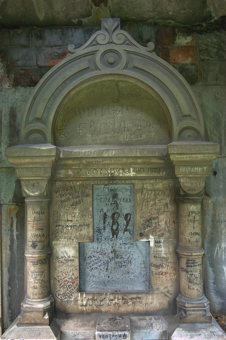 Graffiti on a crypt in Nikolskoe Cemetery of Alexander Nevsky Lavra. St.Petersburg, Russia