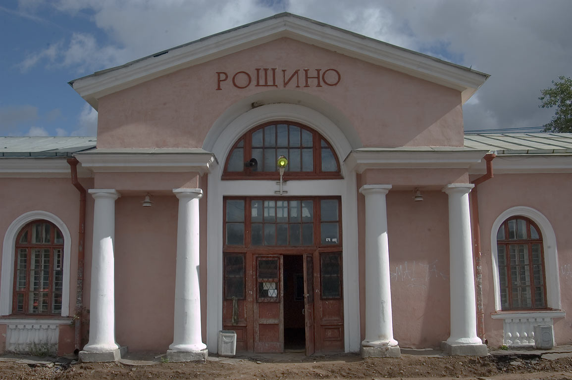Train station in Roshchino, 30 miles north-west from St.Petersburg. Russia