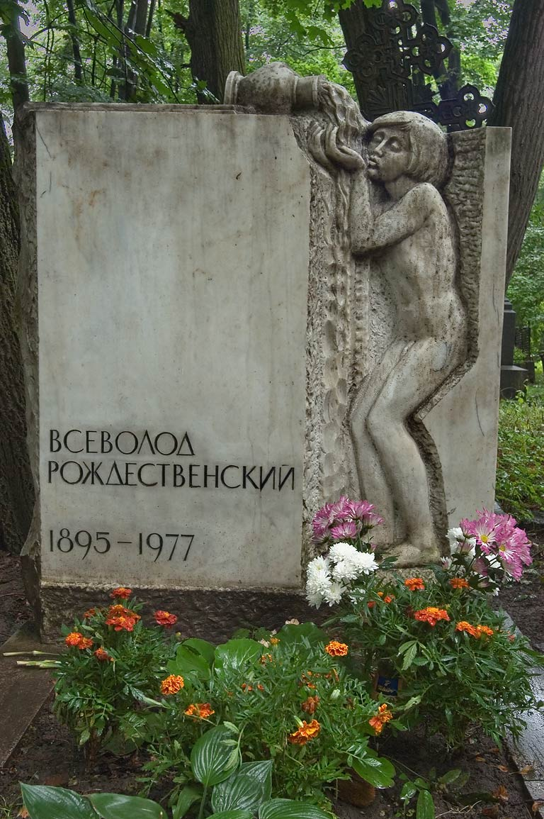 Tomb of a poet Vsevolod Rozhdestvensky in...Cemetery. St.Petersburg, Russia