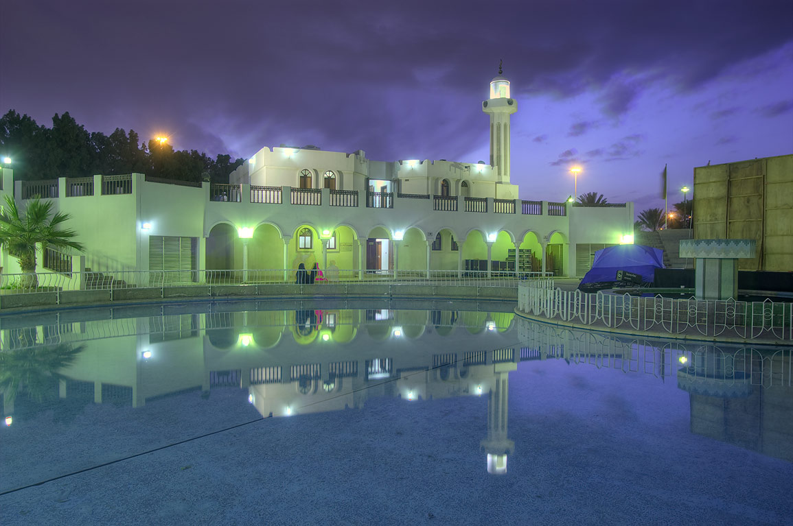 Mosque in Rumeilah Park (Al Bidda Park) at evening. Doha, Qatar