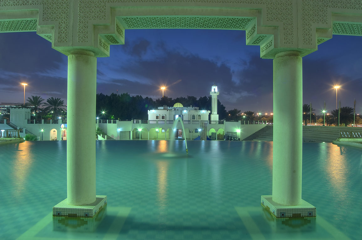 Fountain in Rumeilah Park (Al Bidda Park) at evening. Doha, Qatar