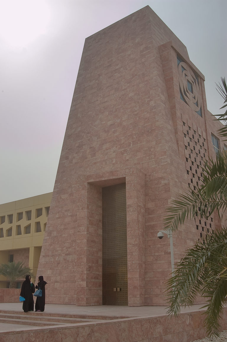 Main entrance (from east) of Texas A&M...in Education City campus. Doha, Qatar