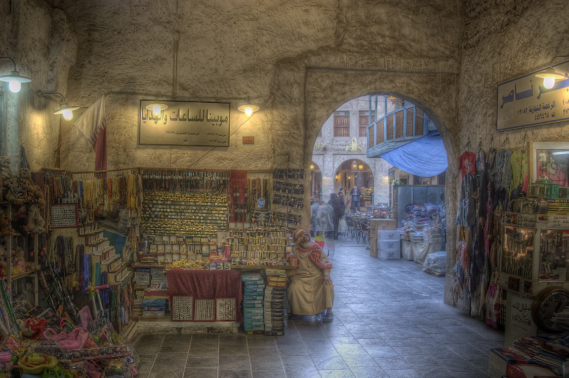 Arched alley in Souq Waqif (Old Market). Doha, Qatar