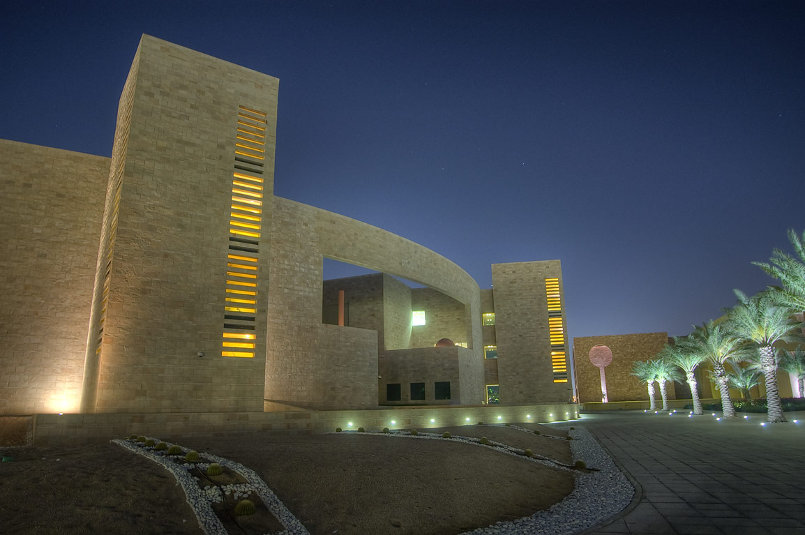 Carnegie Mellon University in Education City campus at evening. Doha, Qatar