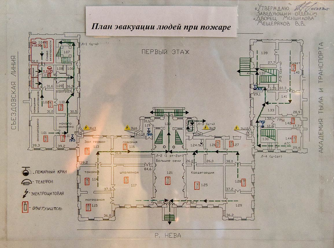 Map of ground floor of Menshikovsky Palace in St.Petersburg, Russia