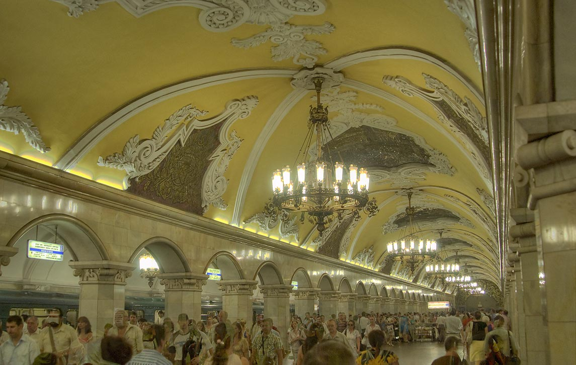 Subway station (metro) in Moscow, Russia