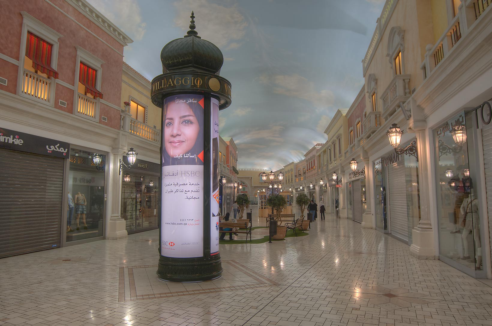 Villagio shopping mall in Aspire Zone. Doha, Qatar