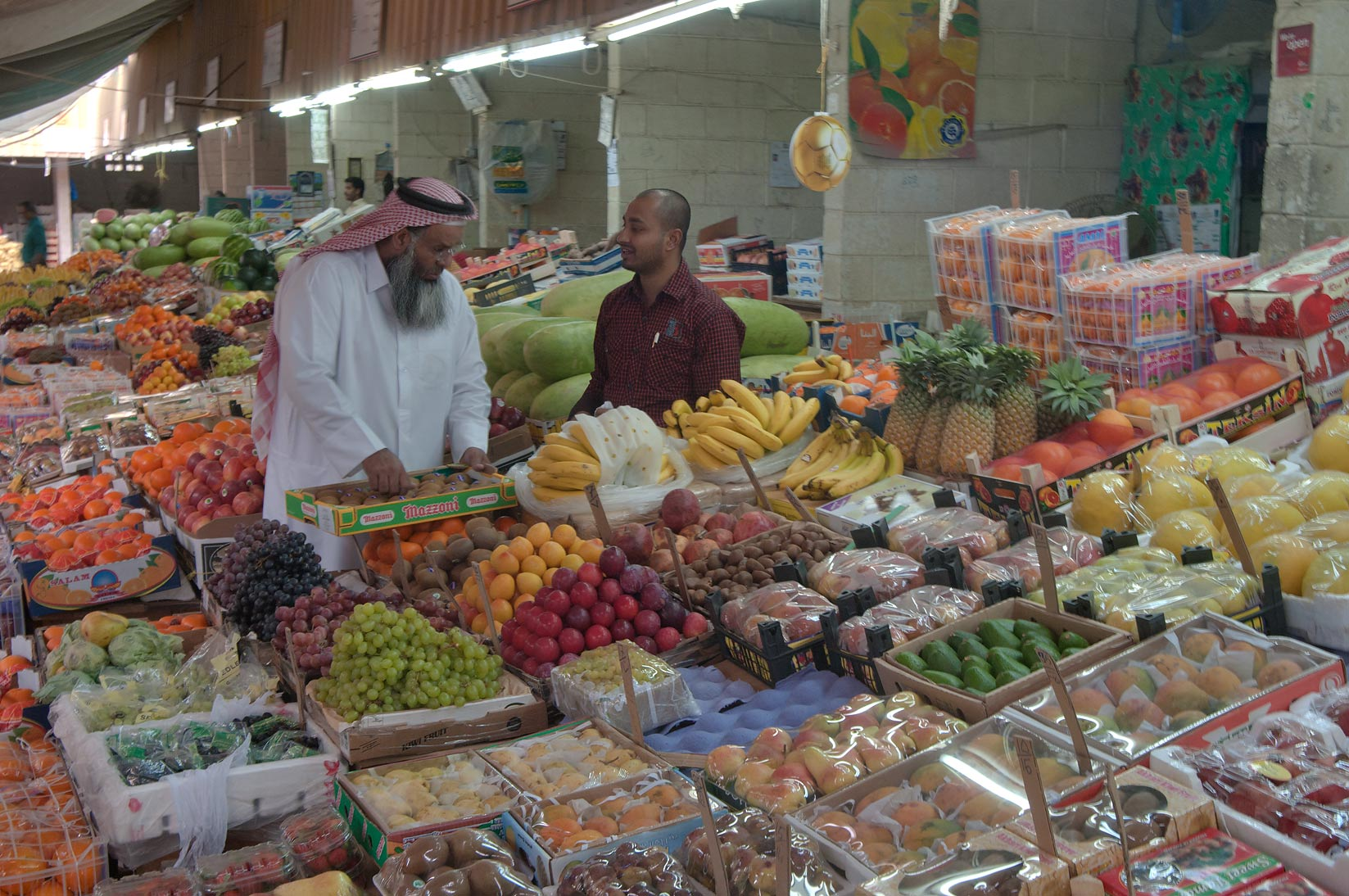 Shopping for fruits in Wholesale Central Market. Doha, Qatar