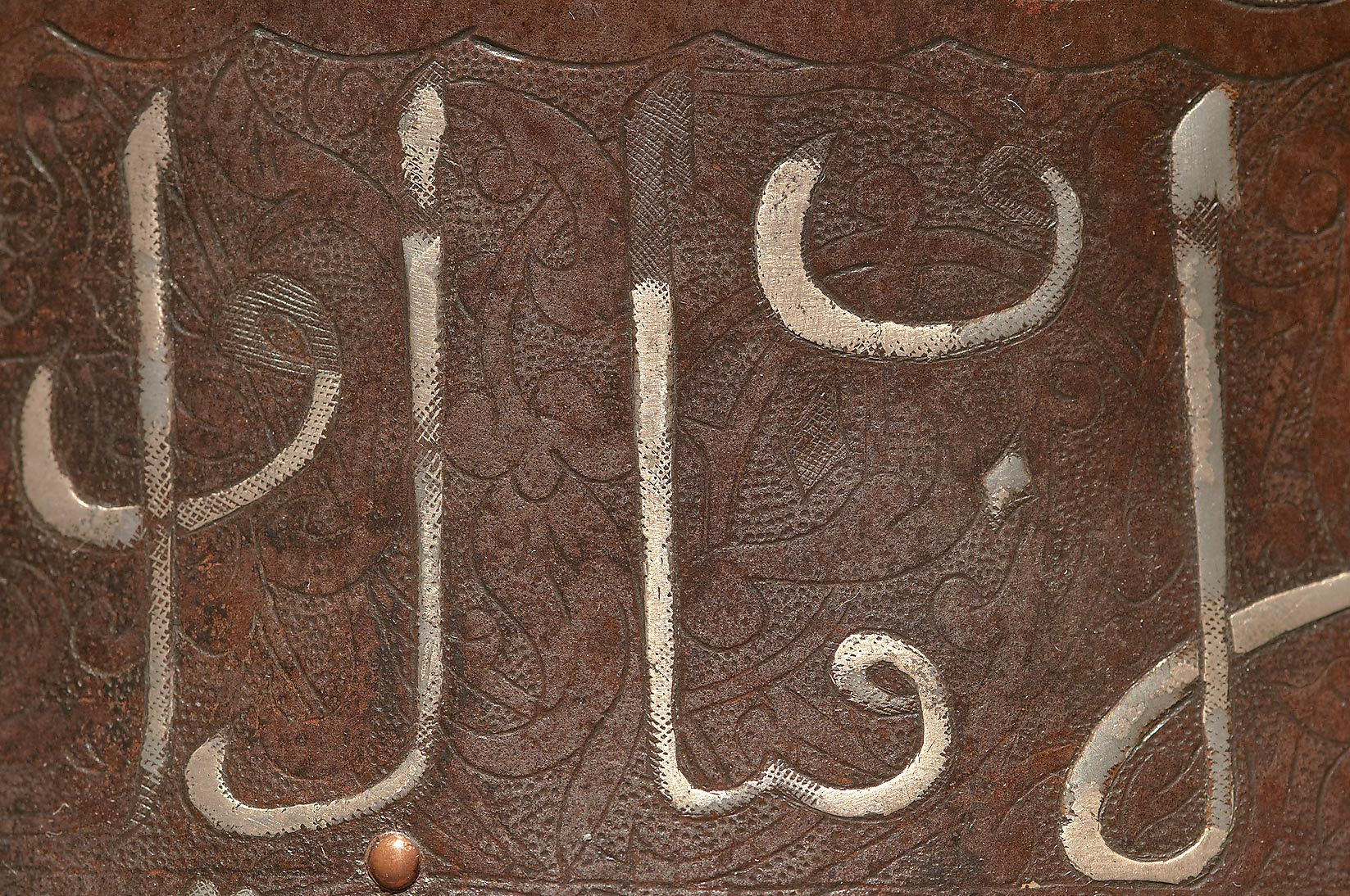 Arabic calligraphy on display in Museum of Islamic Art. Doha, Qatar