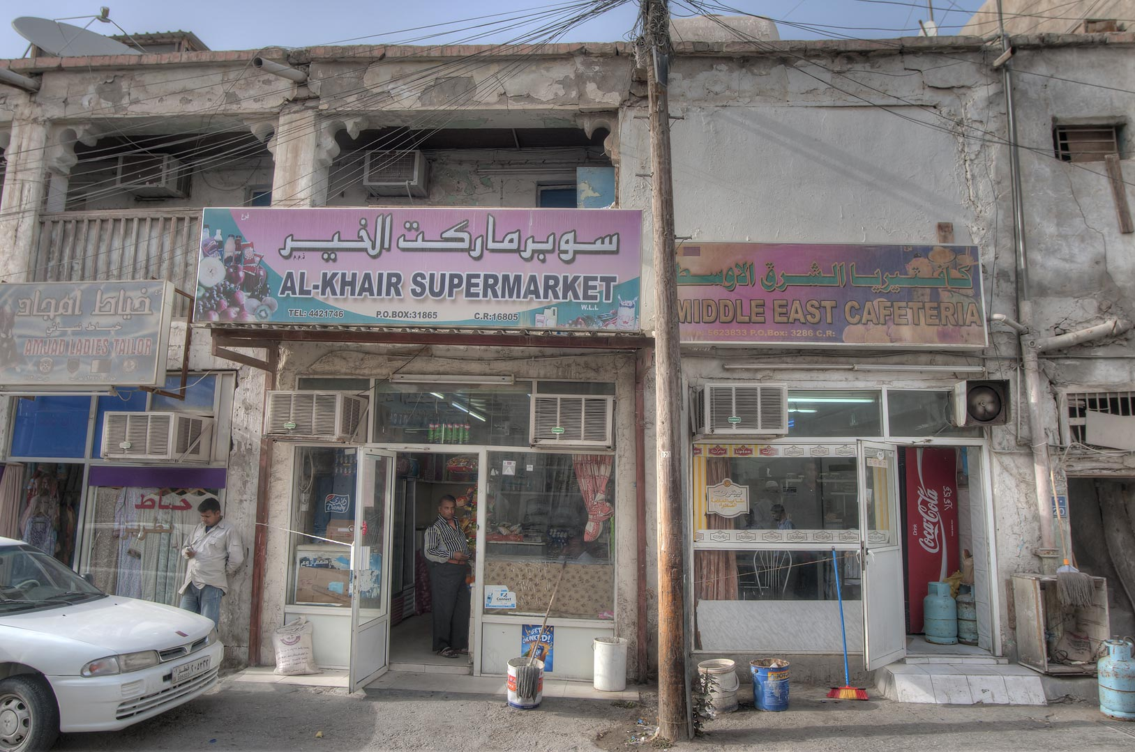 Al Khair Supermarket in area of Al Mijdaf St.. Doha, Qatar