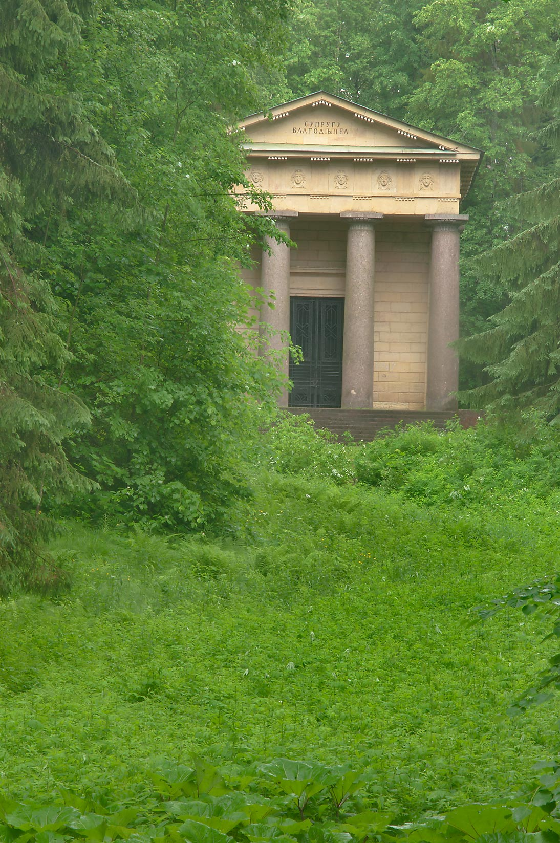 "Mausoleum ""To kind spouse"" in Pavlovsk Park. Pavlovsk, a suburb of St.Petersburg, Russia"