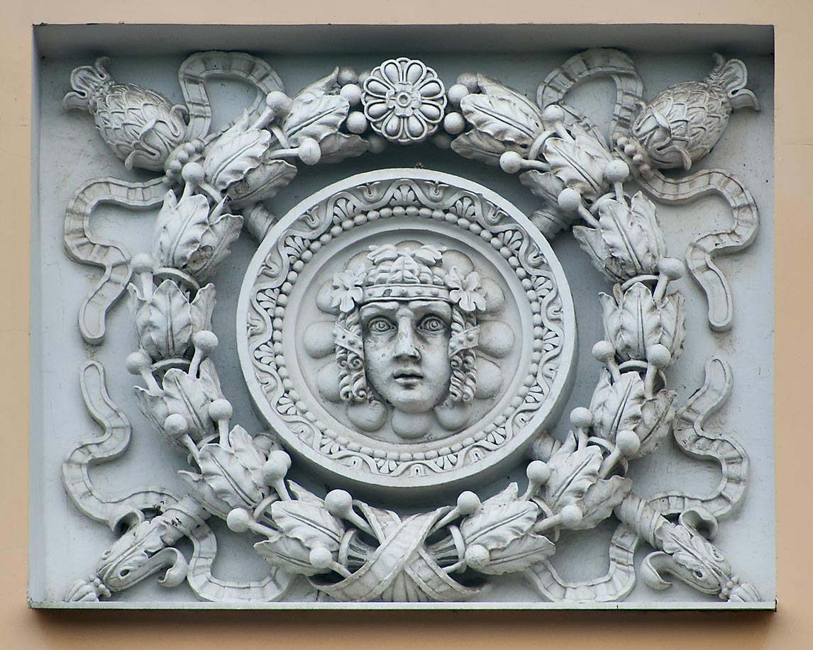 Decoration at the top of Russian Museum. St.Petersburg, Russia