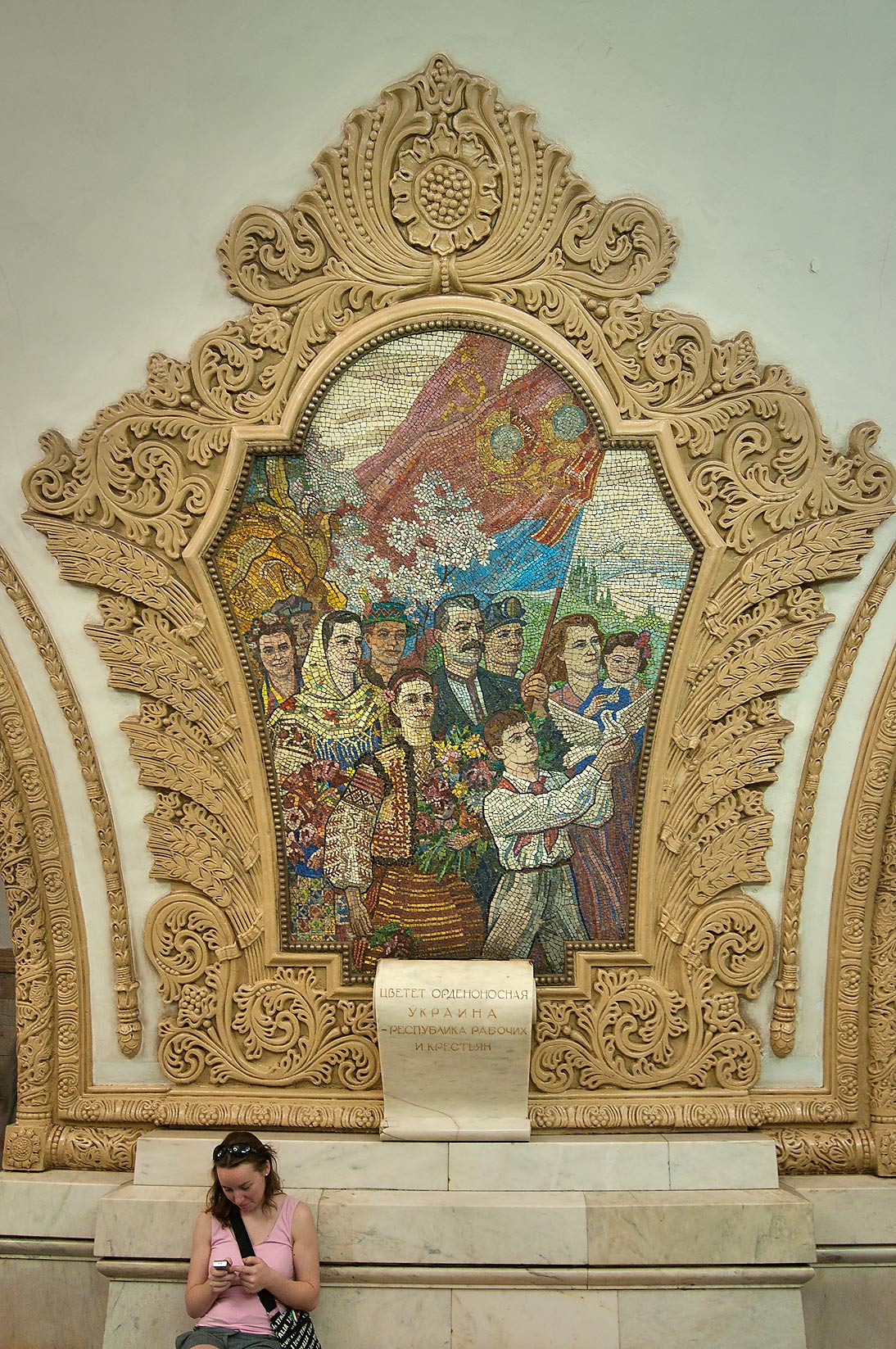 Stalin style mosaic in Metro Kievskaya subway station. Moscow, Russia