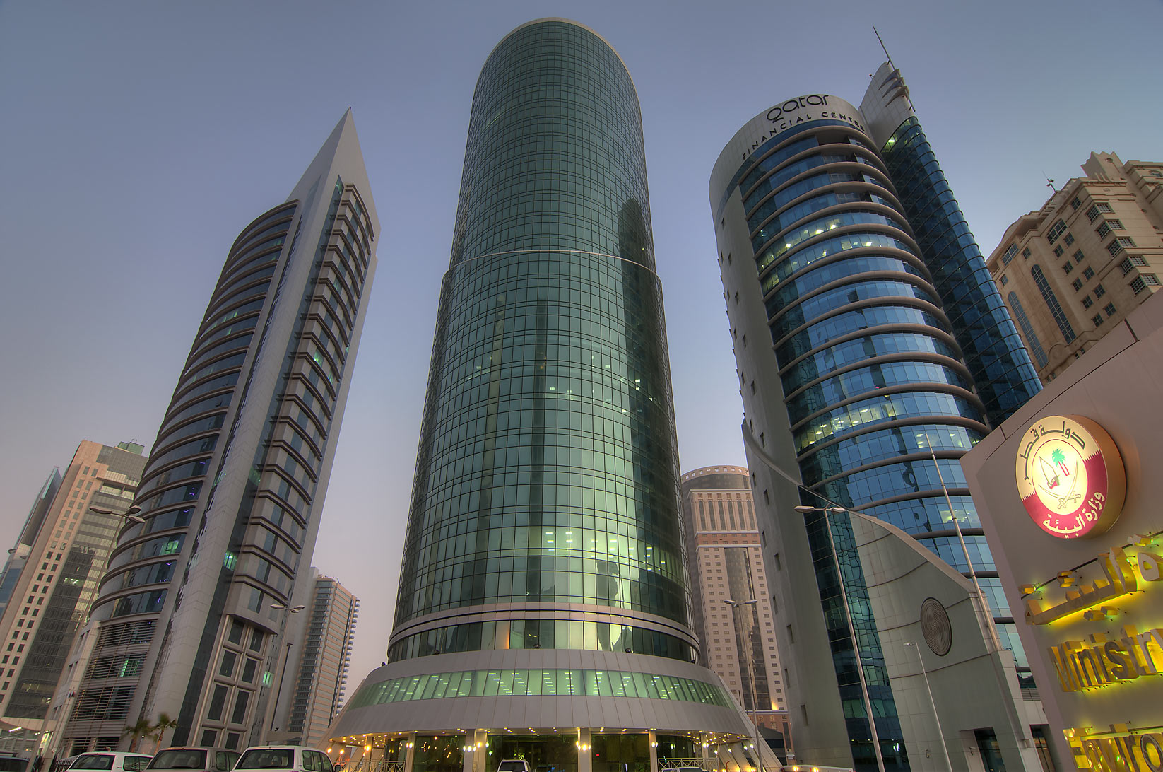 Ministry of Environment and Al Murqab Tower (Financial Center) in West Bay. Doha, Qatar